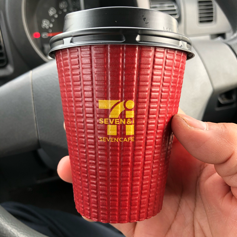#417 コーヒーと珈琲と