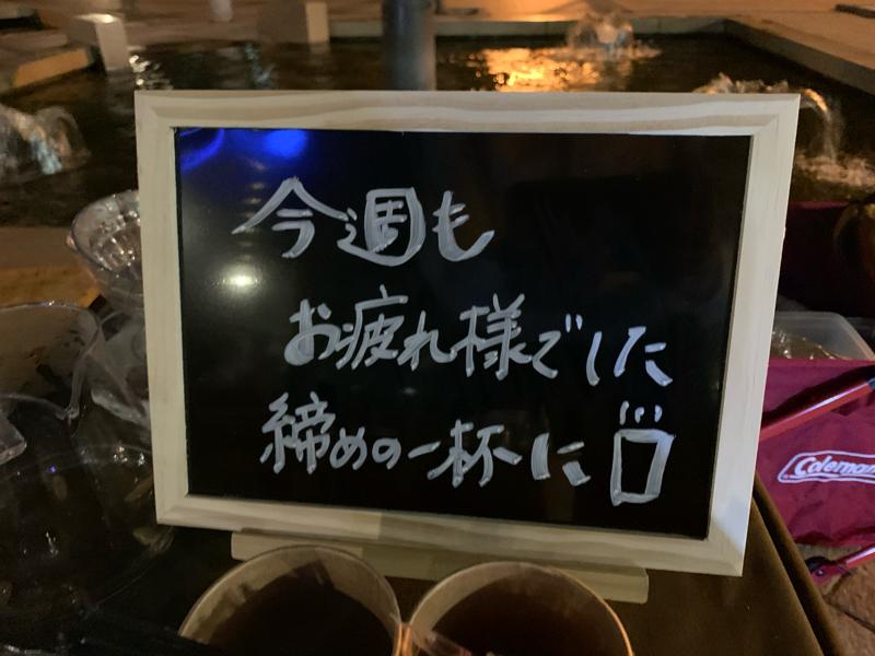 17.喫茶すみへい(15杯目)アフタートークpart3