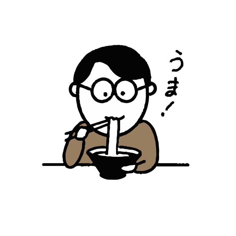 199.4/6 肉うどん