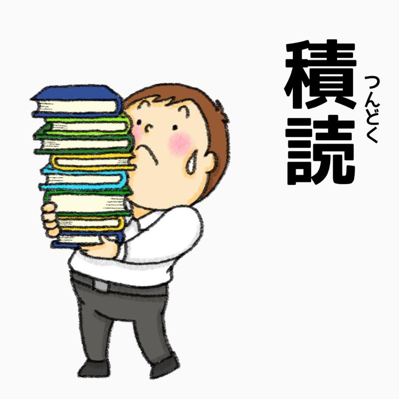 213.5/25 すみへい書店再開の話