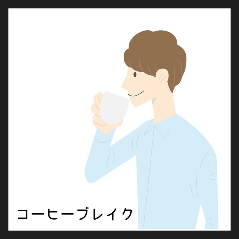 245.9/17 坂口さんの記事を読んで