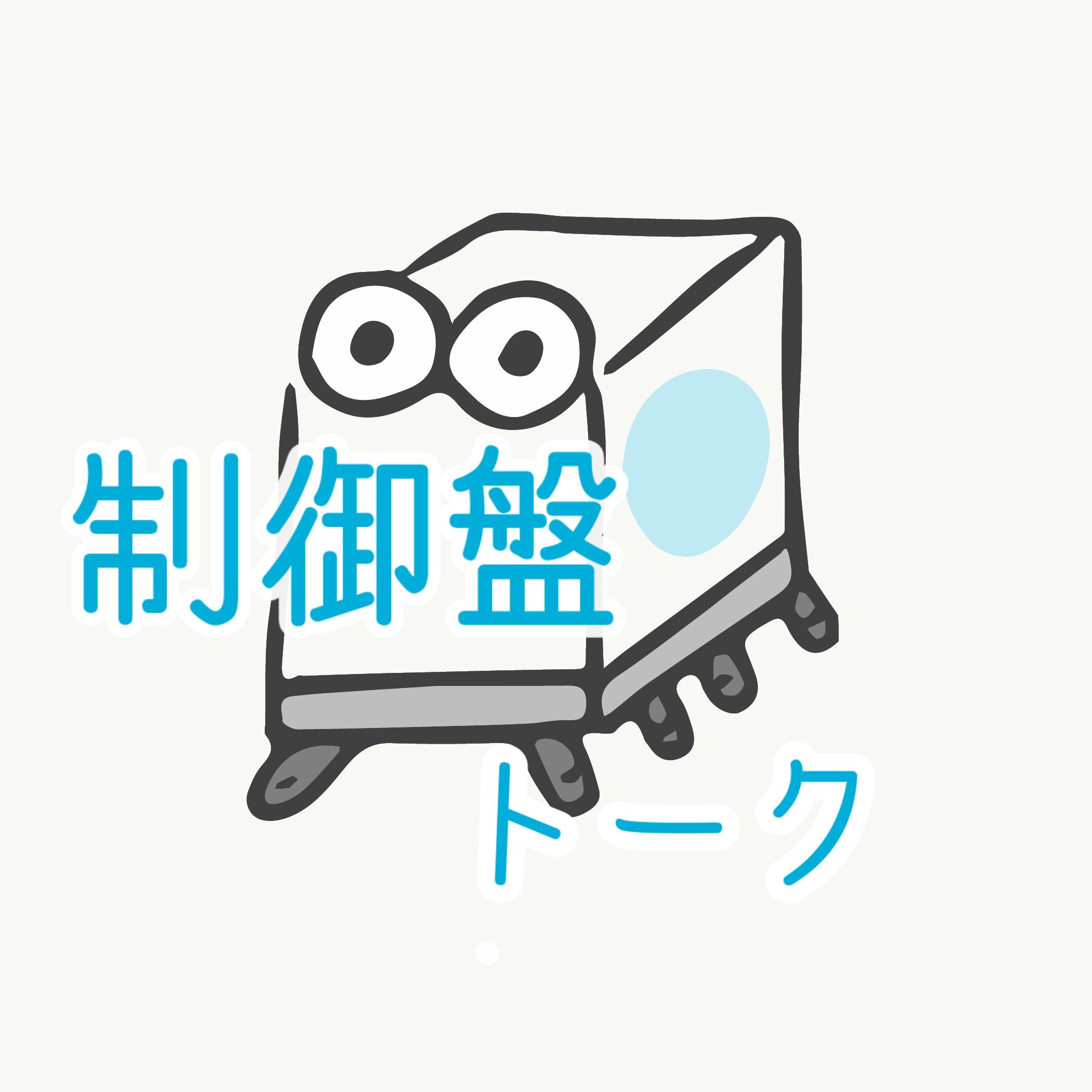 #06-高専からネットワークエンジニアまでの話[前編]