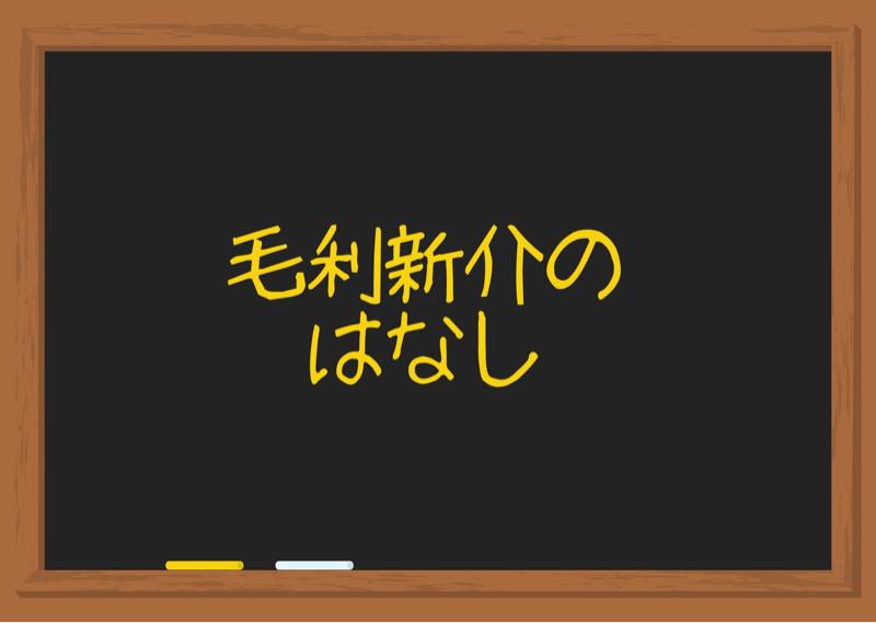 #31 今川義元を討ち取った男「毛利新介」のその後とは!?