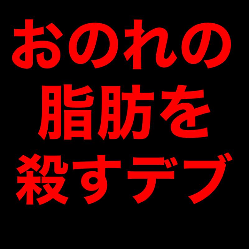 #35   【怪談】本当にあった、そんなに怖くない怪談「鈴」