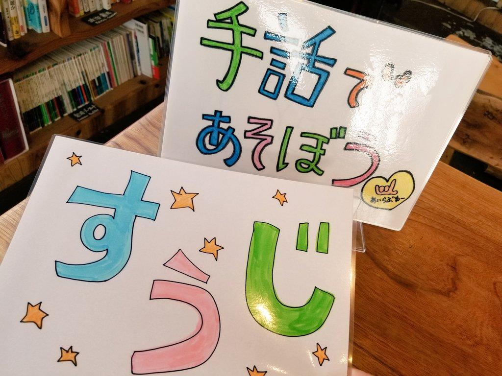 #4 運がいい!大丈夫♡間に合う♡これで全て上手くいく(^^)