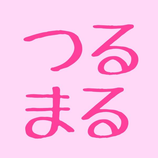 #1 鶴丸夢女の萌え語り〜好きな鶴丸を呟いてTLを鶴丸にする