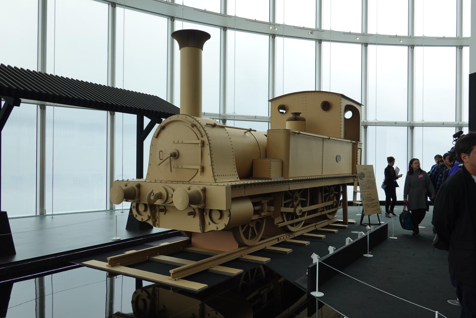 #13 「天空ノ鉄道物語」第3弾! ダンボール紙の1号機関車がすごすぎる!