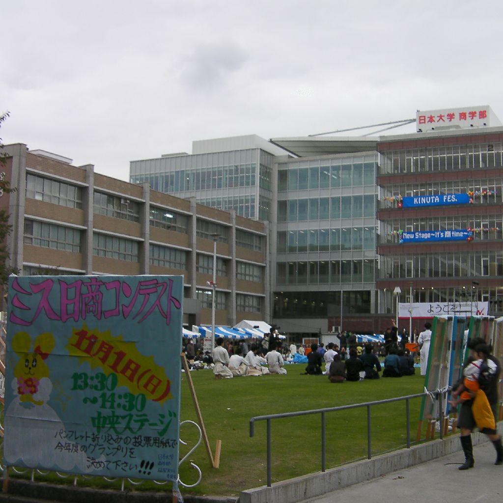 【翔舞FM 15周年記念番組】当時の部長さんにお越しいただきました Part2