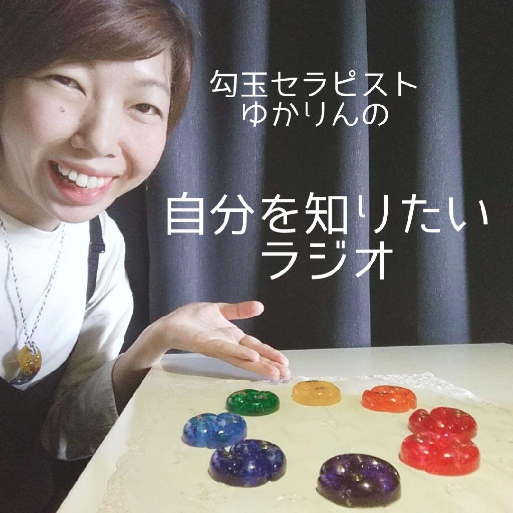 ♯403 娘の反抗期到来〜和の子育て〜