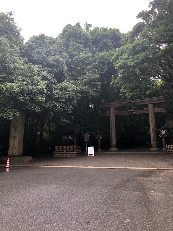 大神神社さんでの体験