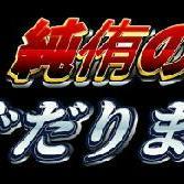 アニメトーーク!「ノラと皇女と野良猫ハート」