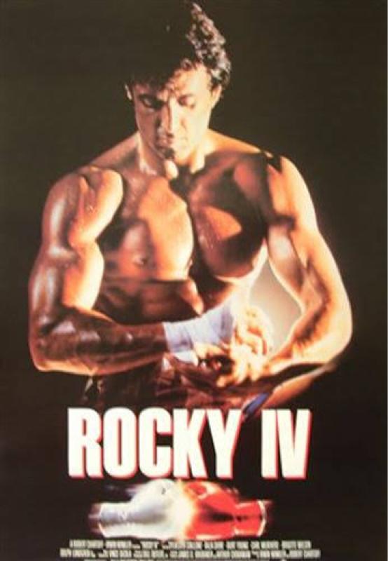 映画365Day。#4『ロッキー4』※一部ネタバレあり。
