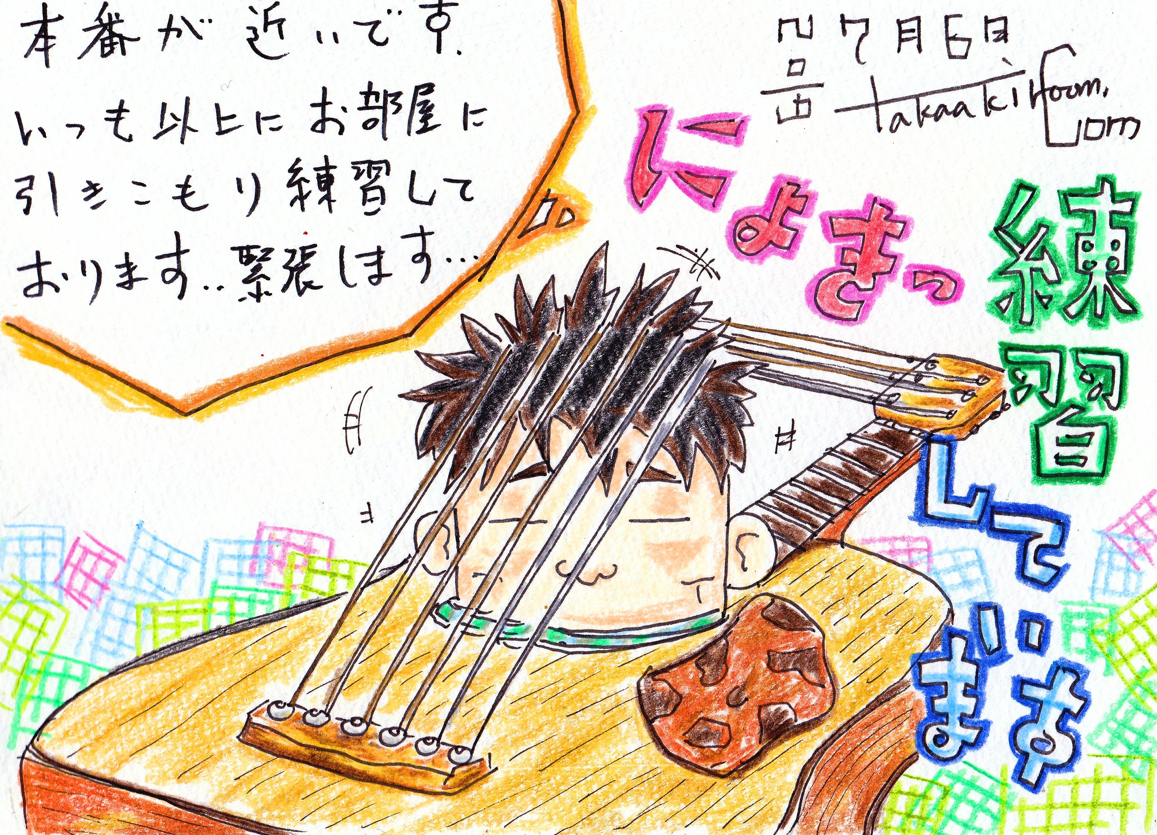 【第五回】ギターレッスン発表会✨