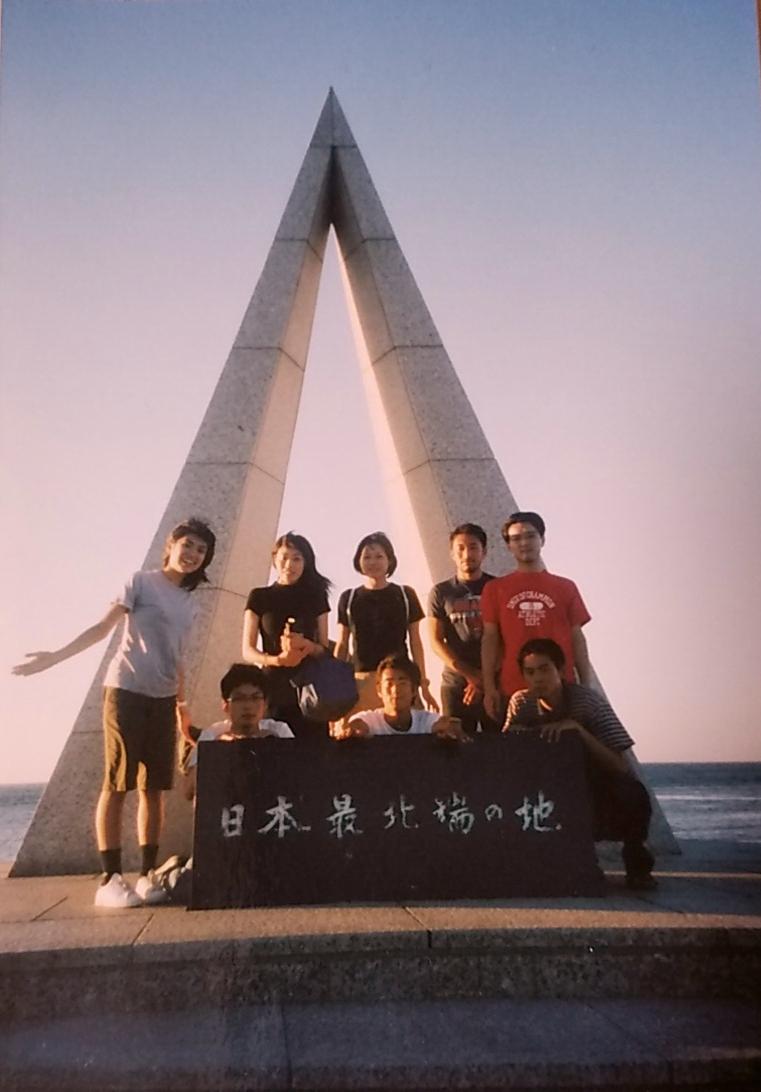 第20弾! 北海道半周旅行 日本最北端宗谷崎の夕日