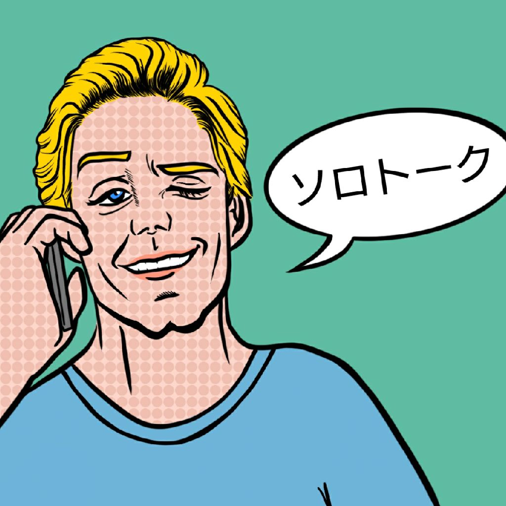 おたよりへの返信と、Radiotalkの新たな活用法「募トーク」