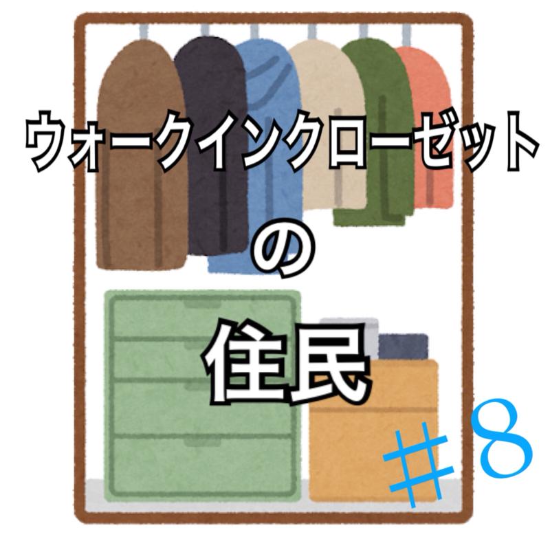 8.打ちまくれえーー!【タイピング練習】