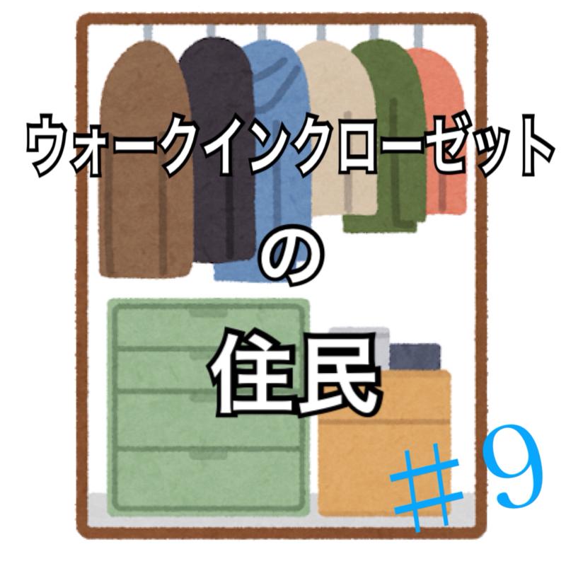 9.『犬夜叉』1位おめでとう!!①