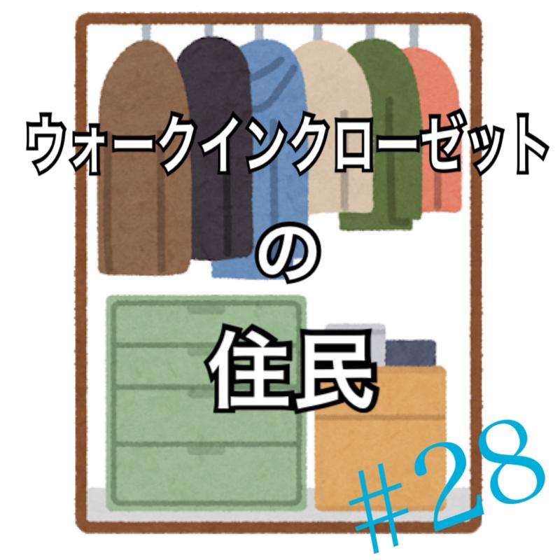 28.菅田将暉のパジャマほしい