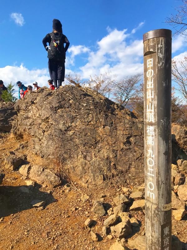 〔第8回〕えぬだの、登山行ってきて、ちょっと危なかったけど楽しかったよっていう話