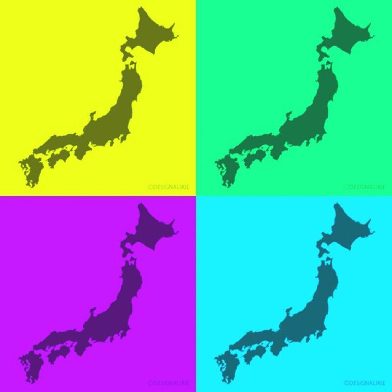 日本地図見ながら各都道府県について語る回