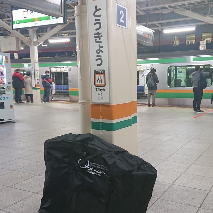 東海道自転車やらかしラリー2nd 最終回 きっとまた旅に出る