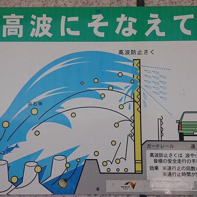 渡辺曜(本人)の基本的人権ラジオ vol.3 自転車と富士川の話