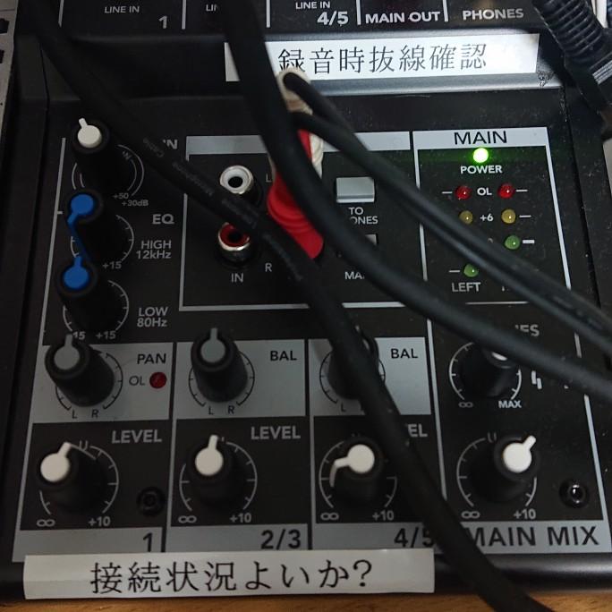渡辺曜(本人)の基本的人権ラジオ No.5-2 東海道と少女終末旅行の話
