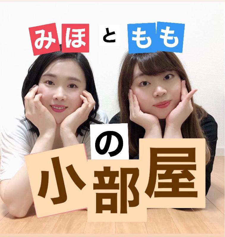 【第十二回】関西弁講座♡
