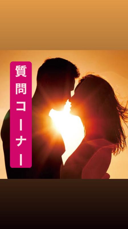 #6 どぶねずみの恋愛観(質問コーナー)