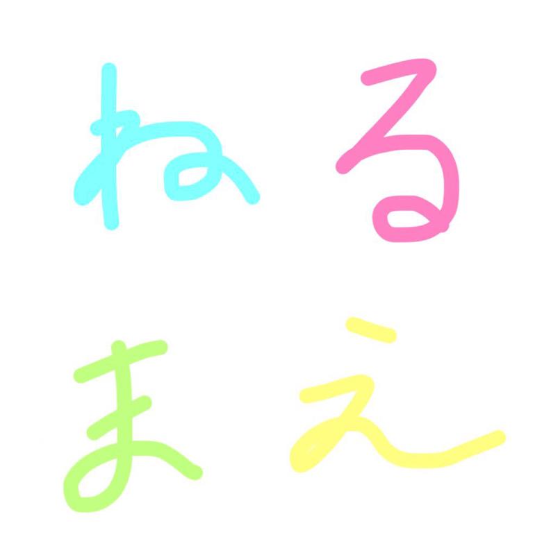 ポケモン発売日 ラジオ