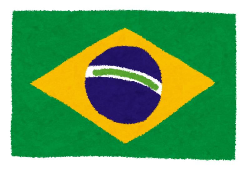 ポルトガル語案外難しいな?