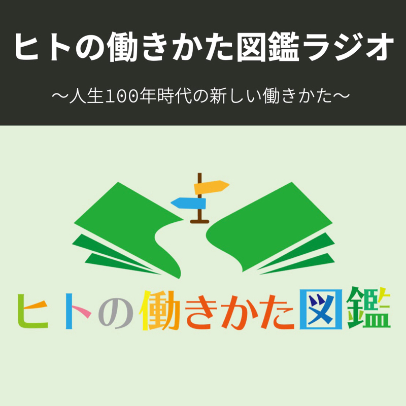 【No.24】今一歩踏み出せないヒトをサポートするビジネスをしていきたい。青木さん 3/3