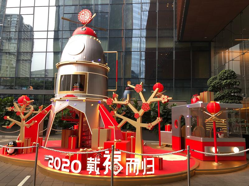 深センラジオ 16 中国で生活するのに中国語は必要?