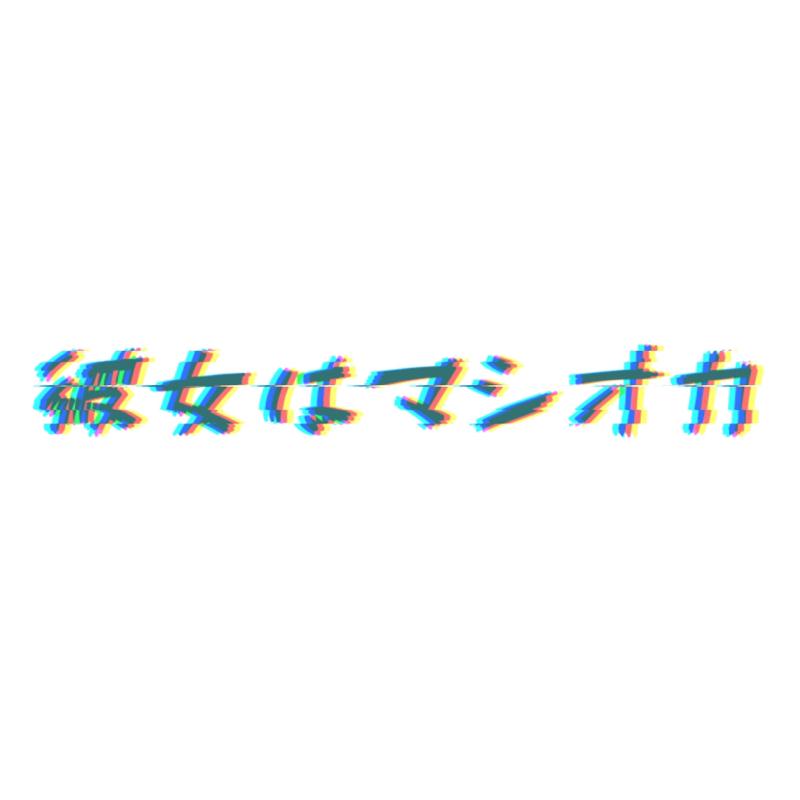 #6松屋について語る!