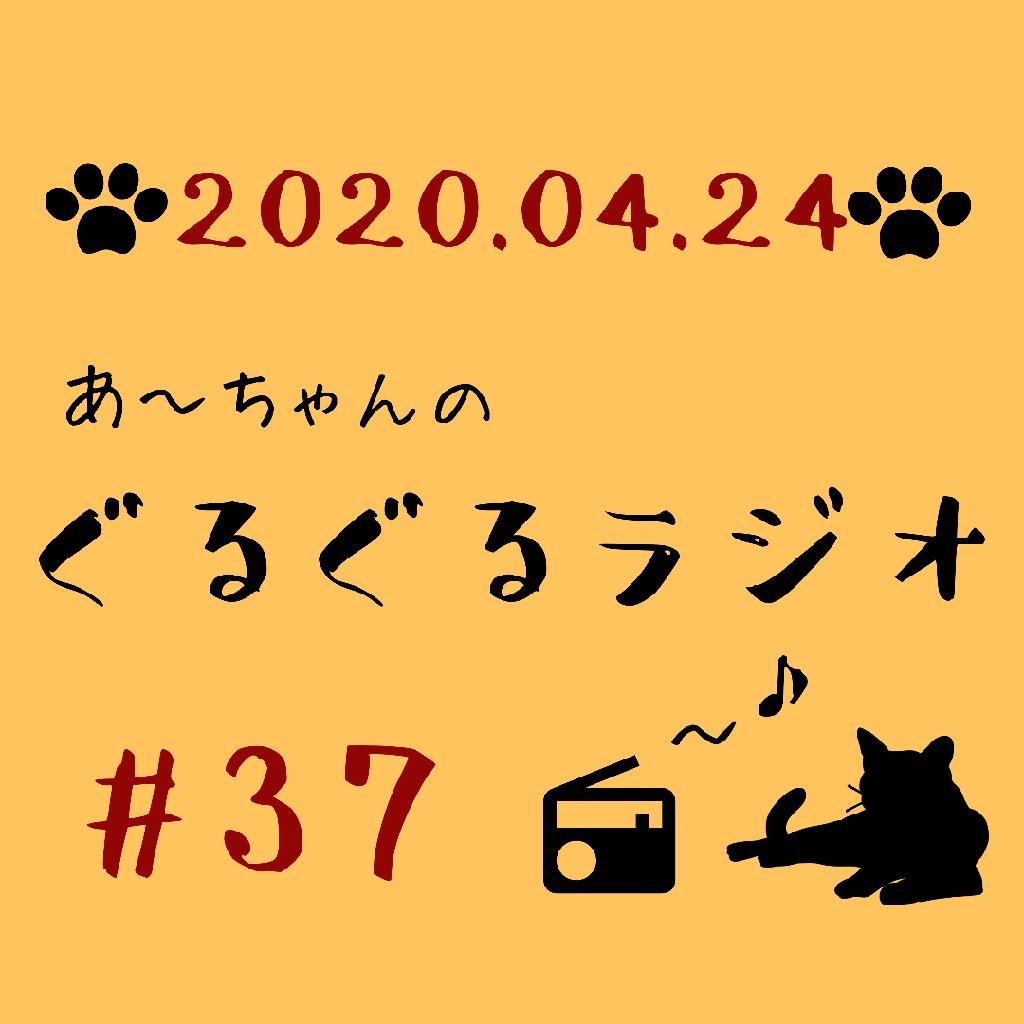 【#37】都道府県クイズにチャレンジしてみた。