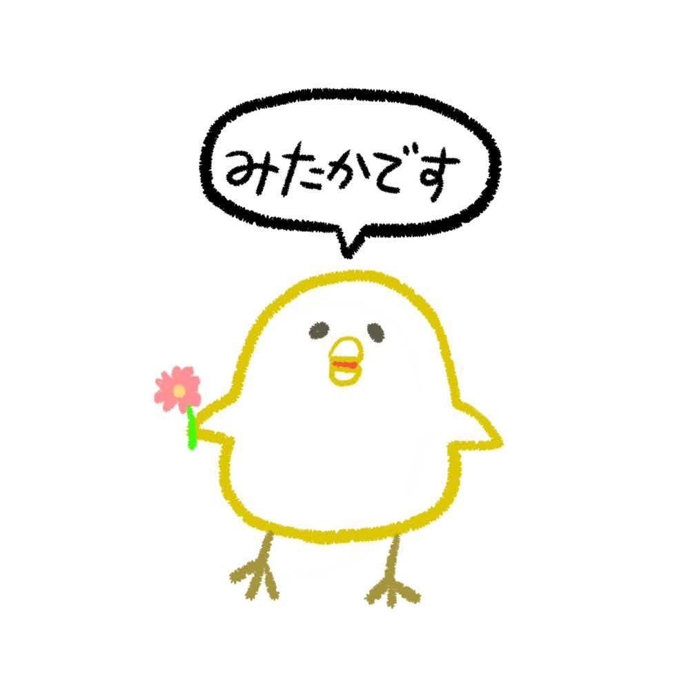 #117 収録トーク総選挙〜結果〜