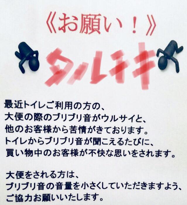 タルチキ 13th night 2/2〜ロータリー戦線異常あり!遂にMC決裂か!?〜