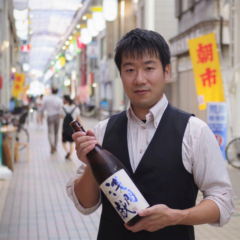 「日本酒ナビゲーター認定講座」北山秀人さん