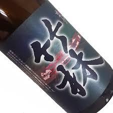 酒蔵DJ Sequence Masterこと「竹林」の丸本酒造・丸本社長