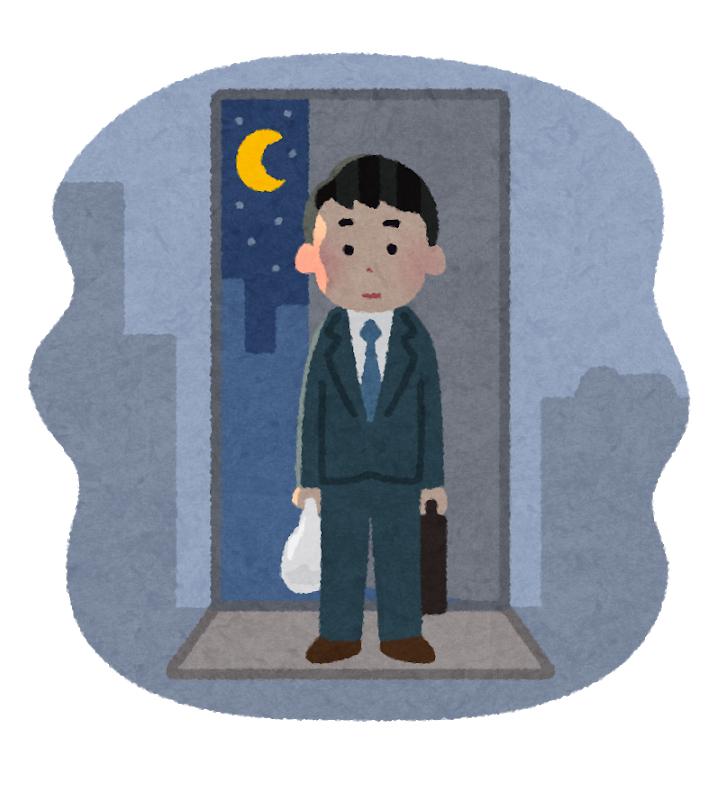 上京への憧れ〜田舎者、家を出る〜