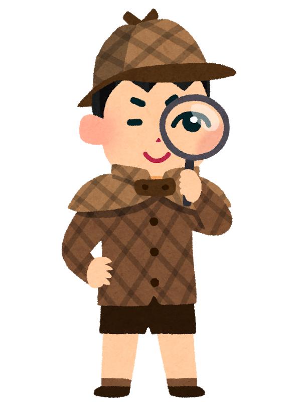 僕が探偵をしていた頃の話です...