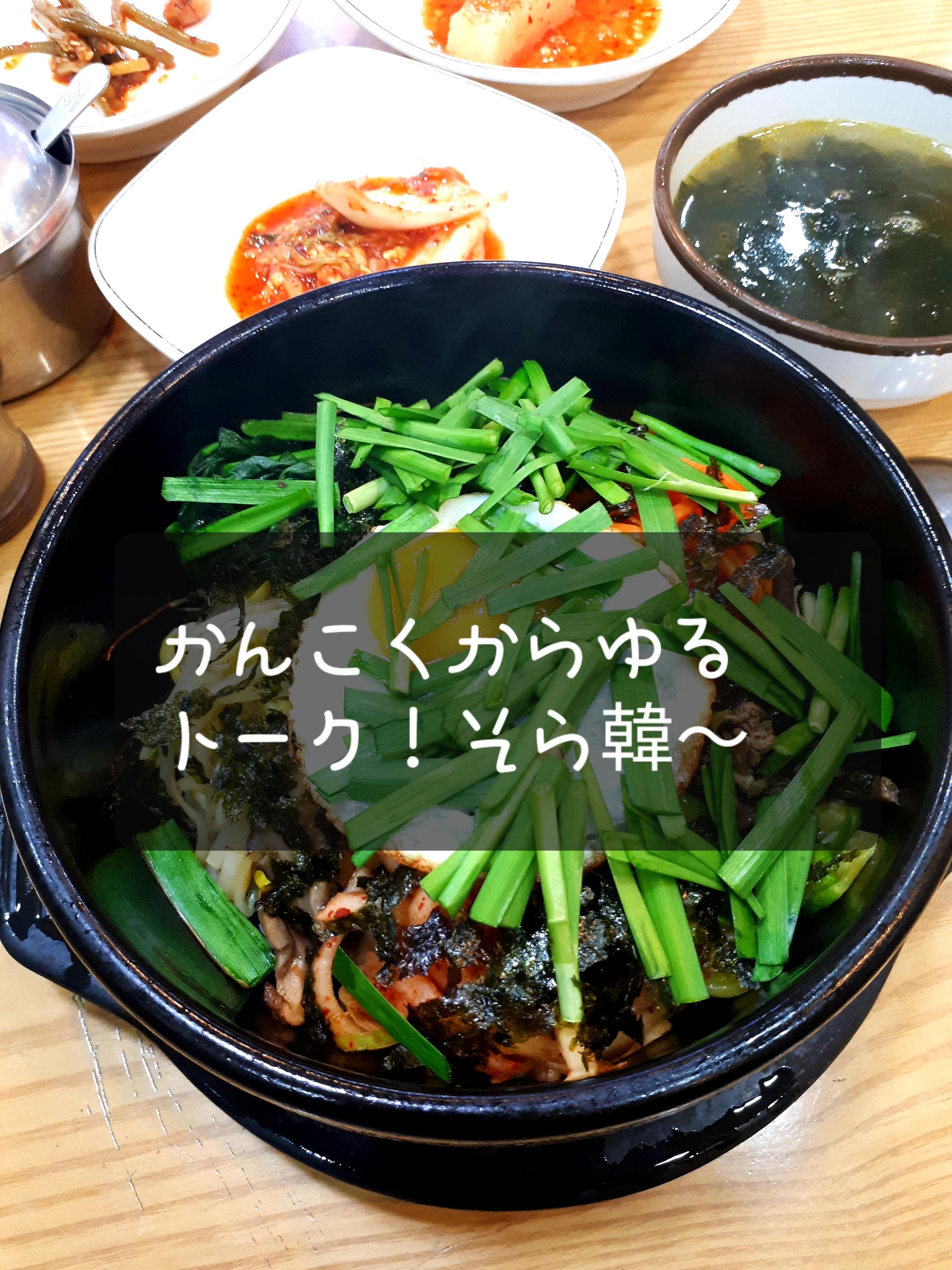 ペクさんが食いまくり!韓国おすすめテレビ番組「ストリートフードファイター」について