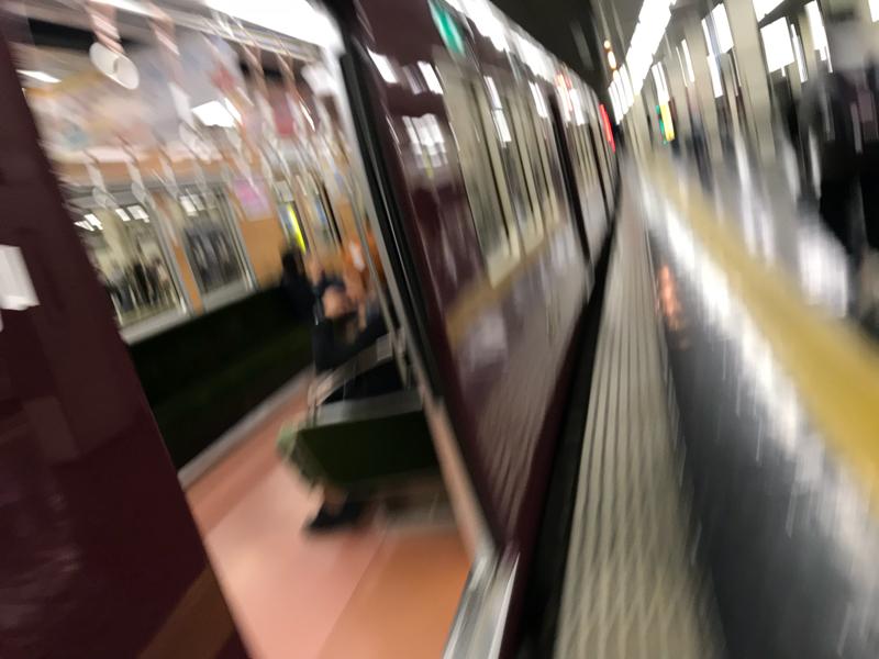 #02 京都の通り名歌