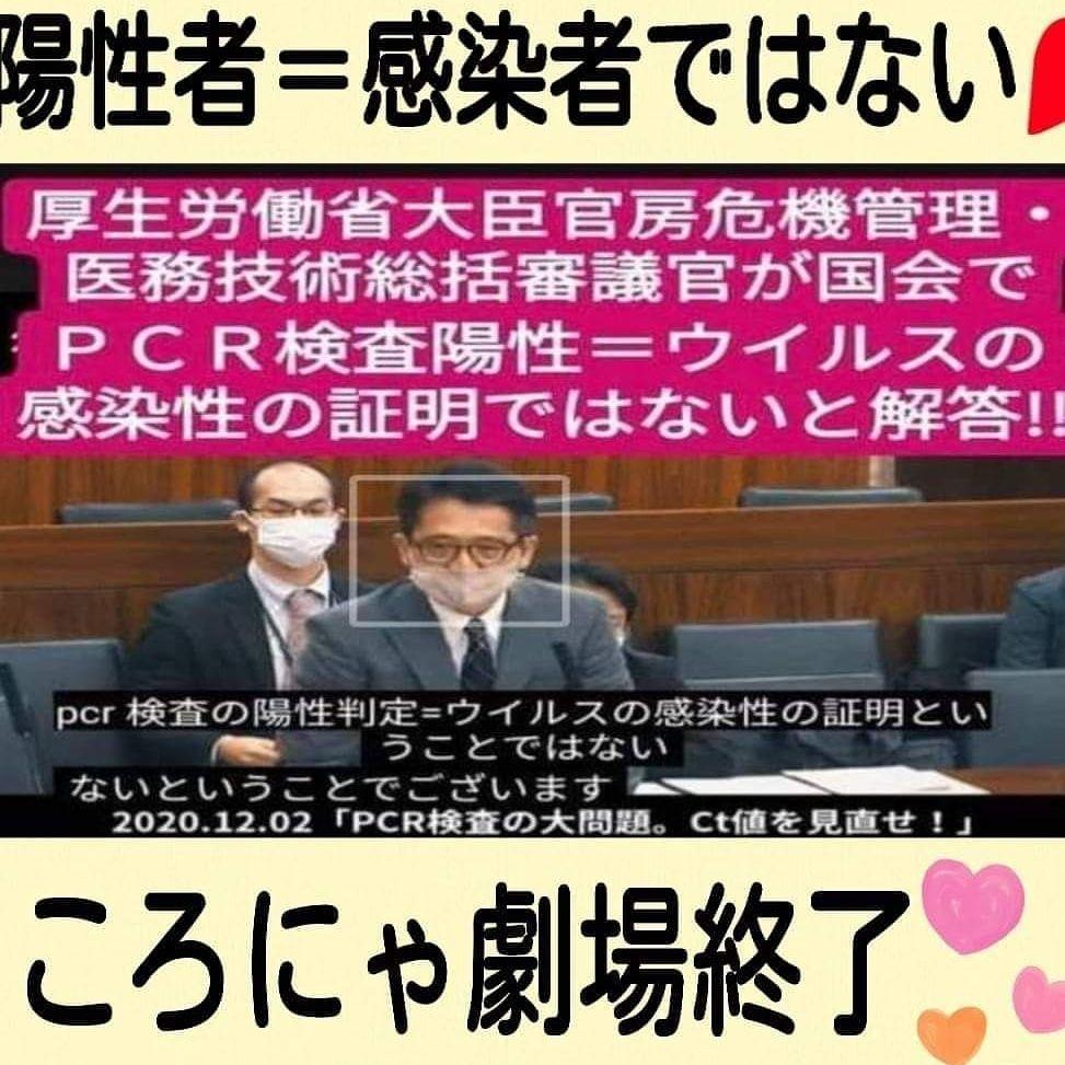 坂崎文明のファクトフルネスなニュース解説