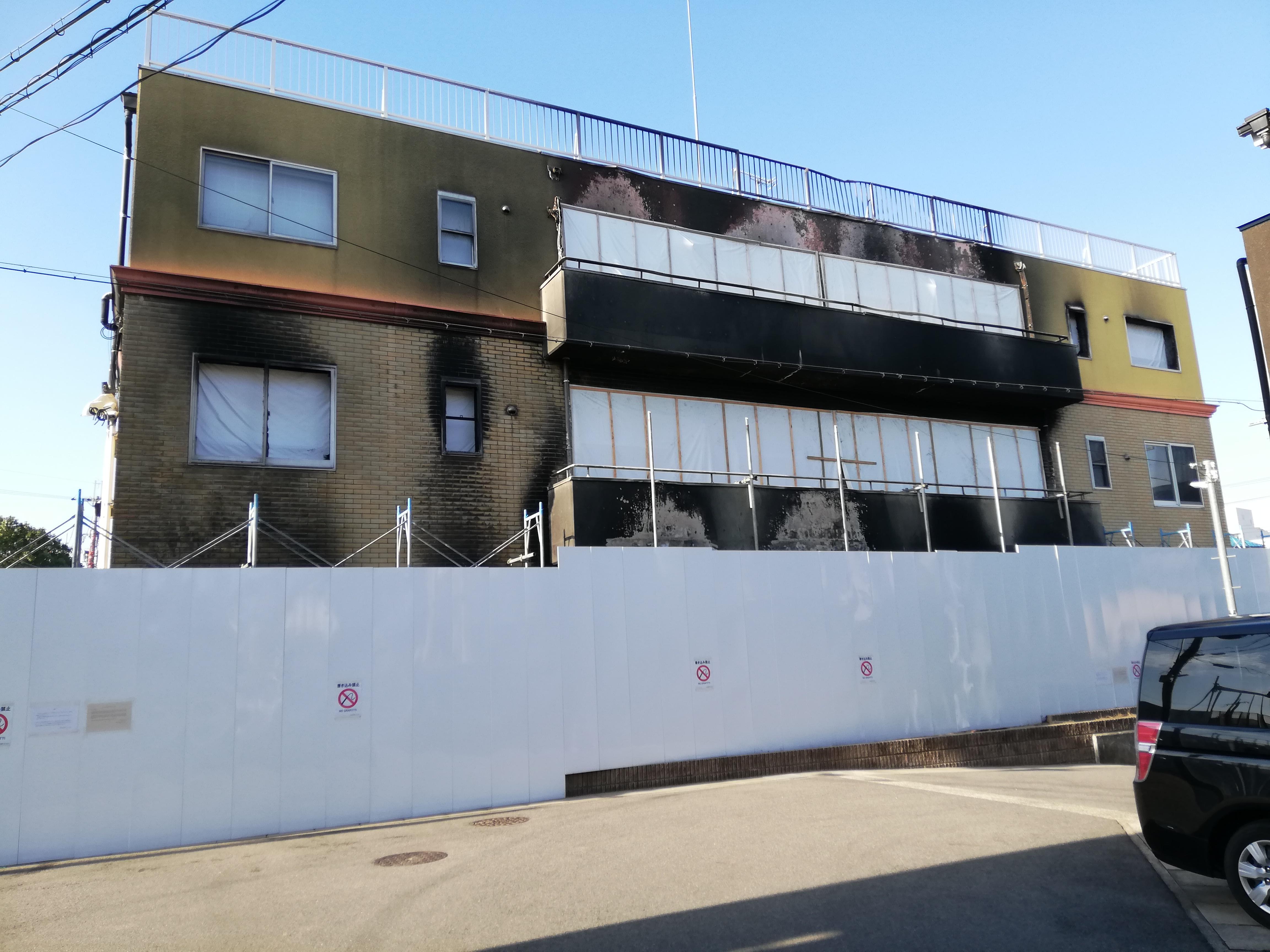 (8)京アニ第一スタジオから寺田屋へ移動