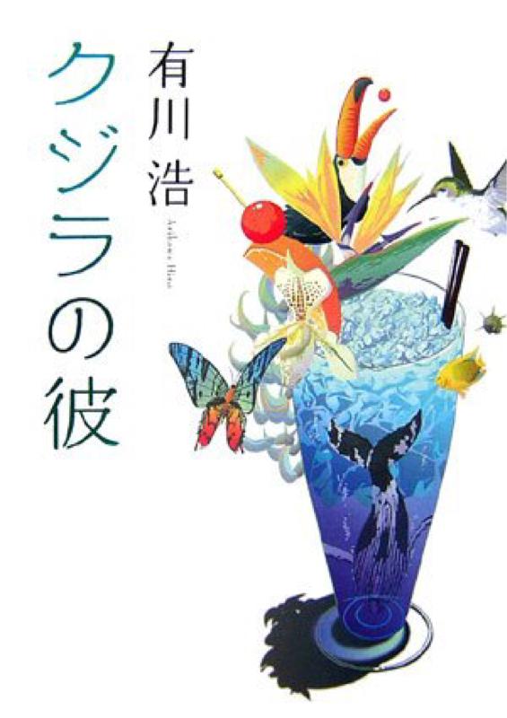 #3 私史上最大の『萌え』小説!