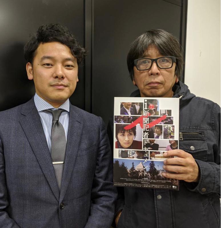「i 新聞記者ドキュメント」森達也監督インタビュー#3