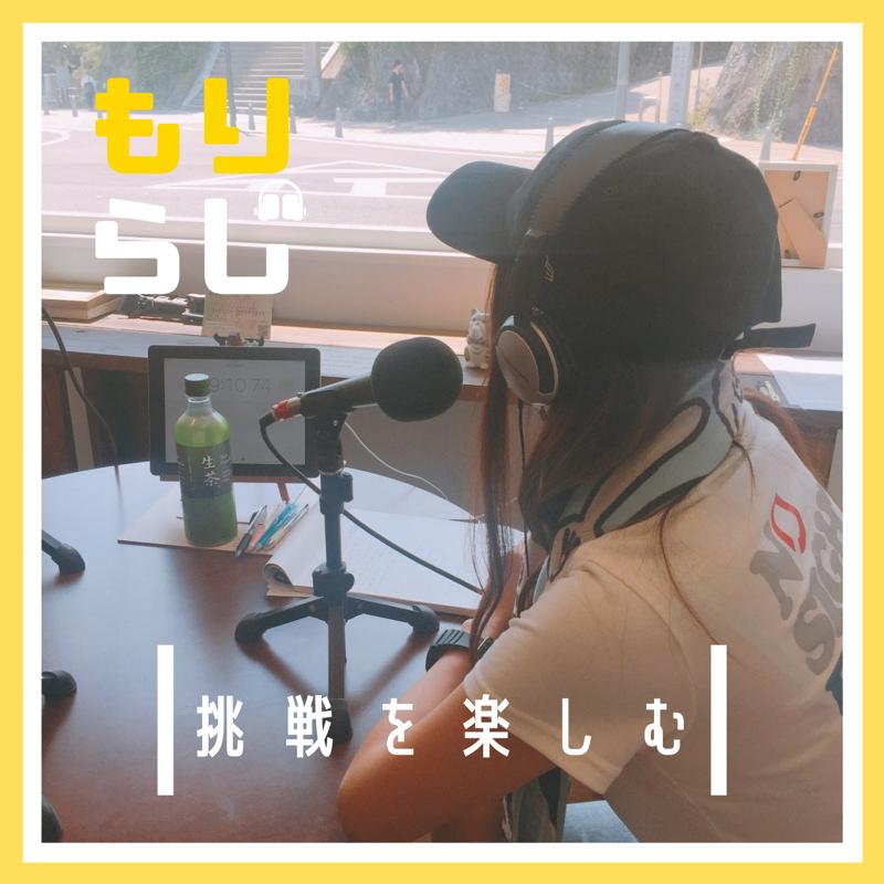 ビジネス豆知識【ポジションの見つけ方編】