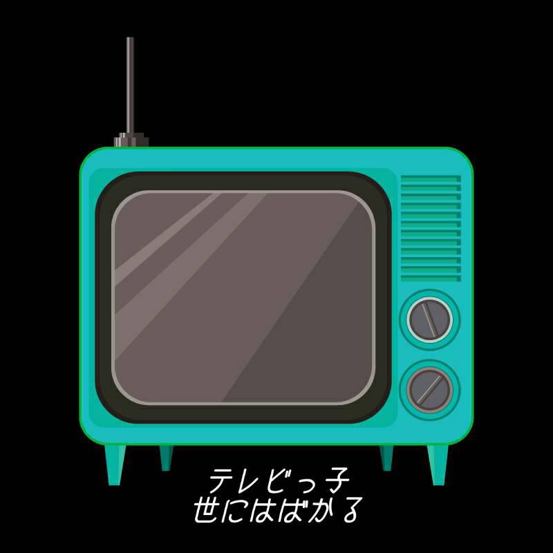 【第5回】アンタッチャブル復活記念トーク#5