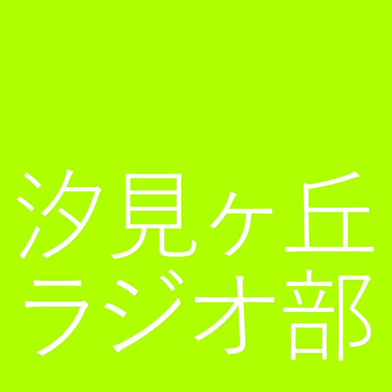 ralog7:下戸飲みニケーション【忘年会楽しむ派?スルー派?】